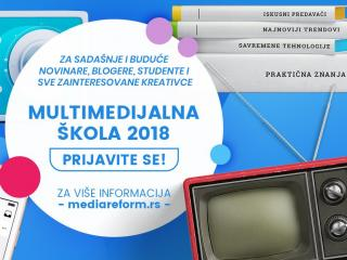 Multimedijalna skola